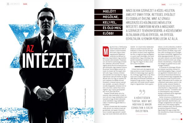 HETEK - Országos Közéleti Hetilap  - layout design